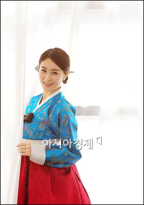 Eun-Seo Son