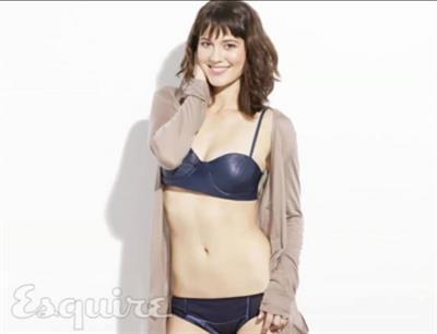 Mary Elizabeth Winstead in a bikini