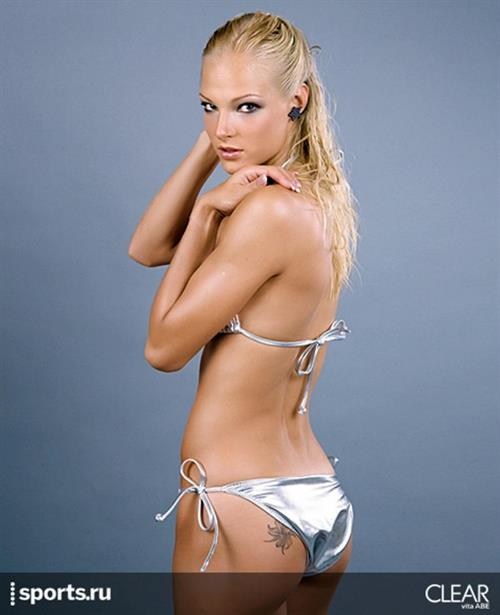 Darya Klishina in a bikini