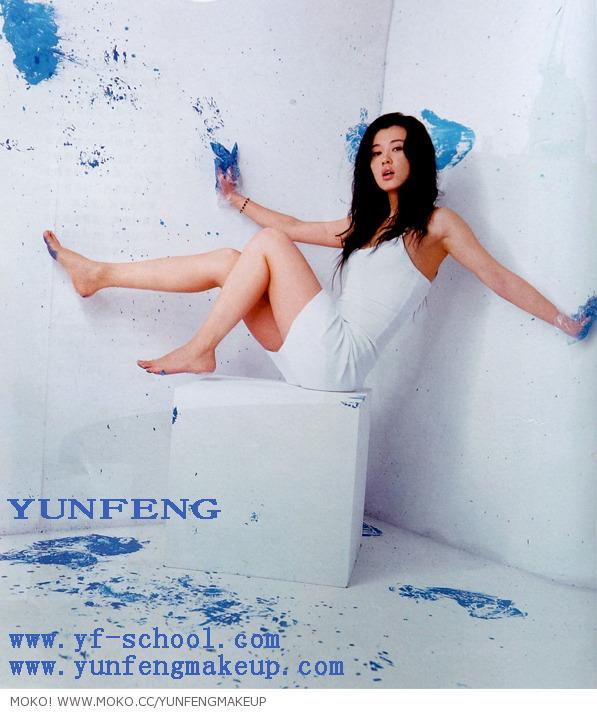 Yu nan nude