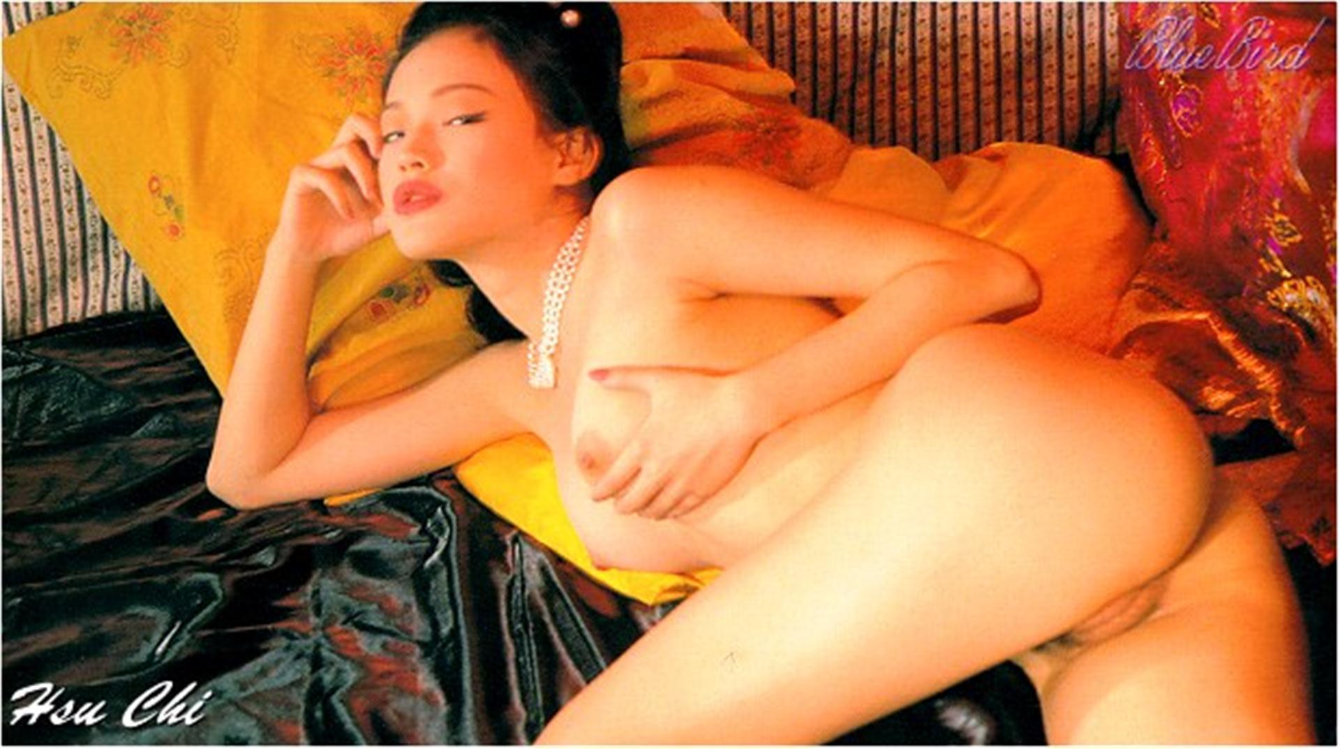 Shu qi sex videos free pussy