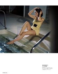 Numéro Tokyo Issue: #63 January/February 2013